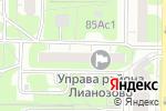 Схема проезда до компании Территориальная избирательная комиссия района Лианозово в Москве