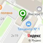 Местоположение компании Техцентр №1