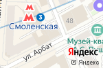 Схема проезда до компании МакКафе в Москве