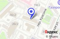 Схема проезда до компании АВТОШКОЛА АВТОДОР в Москве