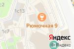 Схема проезда до компании SENSE в Москве
