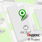 Местоположение компании Evro-Truck