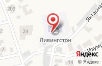 Схема проезда до компании Максима в Грибках