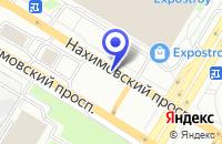 Схема проезда до компании ТФ ВЕНТС в Москве