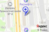 Схема проезда до компании КОМПЬЮТЕРНЫЙ МАГАЗИН ABBYY в Москве