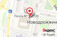 Схема проезда до компании Сауна в Новодрожжино
