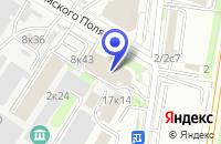 Схема проезда до компании АВТОСЕРВИСНОЕ ПРЕДПРИЯТИЕ ЛАКАВТО в Москве
