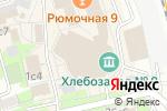 Схема проезда до компании Хлебный в Москве