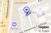 Схема проезда до компании ТФ КРАСКОМ в Москве