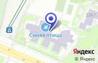 Схема проезда до компании АВТОШКОЛА ДЕЛЬТА в Москве