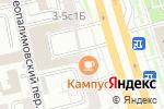 Схема проезда до компании Галина в Москве