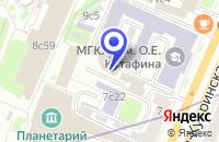 Схема проезда до компании БУРОВАЯ КОМПАНИЯ СЕЛЬХОЗВОДОСНАБЖЕНИЕ в Москве