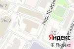 Схема проезда до компании Элпа М в Москве