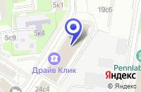 Схема проезда до компании ЛИЗИНГОВАЯ КОМПАНИЯ РОСАГРОЛИЗИНГ в Москве