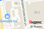 Схема проезда до компании Базовый Актив в Москве