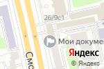Схема проезда до компании СУ-87 в Москве