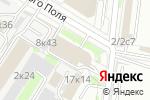 Схема проезда до компании Ямское Плаза в Москве