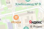 Схема проезда до компании OAKLEY в Москве