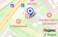 Схема проезда до компании АТЕЛЬЕ КИНОПРОКАТА ИМПЕРИЯ КИНО 2000 в Москве