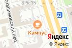 Схема проезда до компании Кампус в Москве