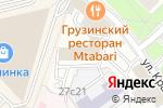Схема проезда до компании Правовые и Бухгалтерские Услуги в Москве