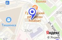 Схема проезда до компании КОНСАЛТИНГОВАЯ КОМПАНИЯ АКС в Москве