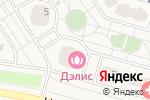 Схема проезда до компании Наш Базар в Москве