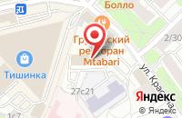 Схема проезда до компании Элмост в Москве