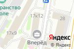 Схема проезда до компании Лавера Натуркосметикс в Москве