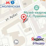 Автошкола МИД