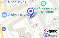 Схема проезда до компании НОУ УЦ АВТОШКОЛА МИД РФ в Москве