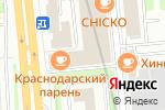 Схема проезда до компании Клуб авиастроителей в Москве