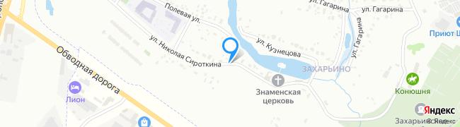 Шоссейная улица (дер. Захарьино)