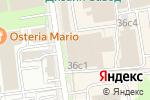 Схема проезда до компании Lusso в Москве