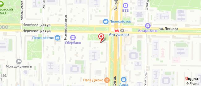 Карта расположения пункта доставки Москва Череповецкая в городе Москва