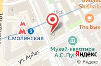 Схема проезда до компании Центр Павла Слободкина в Москве