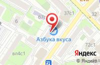 Схема проезда до компании Союз Православных Граждан в Москве