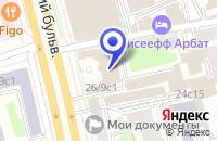 Схема проезда до компании КБ РОСКРЕДИТ в Москве