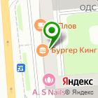 Местоположение компании Адвокат Травина Оксана Викторовна