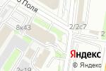 Схема проезда до компании Инконко в Москве