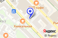 Схема проезда до компании ВНЕШТРАНСАВИА в Москве