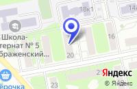 Схема проезда до компании ОДС ДЕЗ МАРФИНО в Москве