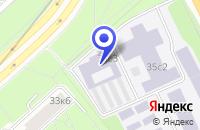Схема проезда до компании СТРАХОВ К.А. в Москве