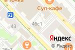 Схема проезда до компании ECG в Москве