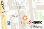 Схема проезда до компании Лига ремонта в Москве