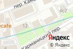Схема проезда до компании Строительная комплектация в Москве