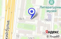 Схема проезда до компании ПРОЕКТНО-МОНТАЖНАЯ ФИРМА СИКРЕТ-СЕРВИС-5 в Москве