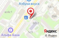Схема проезда до компании Экотерра в Москве