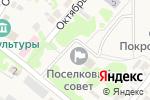 Схема проезда до компании Участковый пункт полиции в Старомихайловке