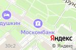 Схема проезда до компании VNails в Москве